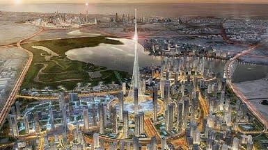 تعرف على عوائد الاستثمار العقاري في مناطق دبي