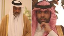 Saudi human rights society condemns Qatar's actions toward al-Thani sheikhs