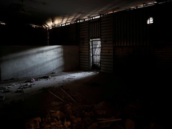 شاهد أقبية الخوف.. تحت ملعب الرقة سجن داعش ضحاياه