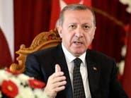أردوغان: نحتاج أغلبية برلمانية لدعم التعديلات الدستورية
