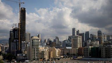 البحرين تدعو رعاياها لمغادرة لبنان فوراً