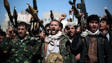 اليمن.. ميليشيات الحوثي تهدد باستهداف مطارات خليجية