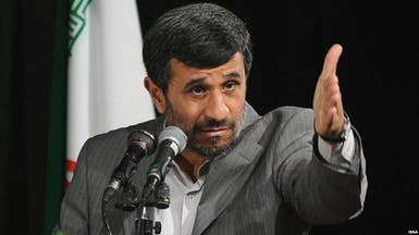 هل ستسجن إيران أحمدي نجاد بعد أن اتهمته بالفتنة؟