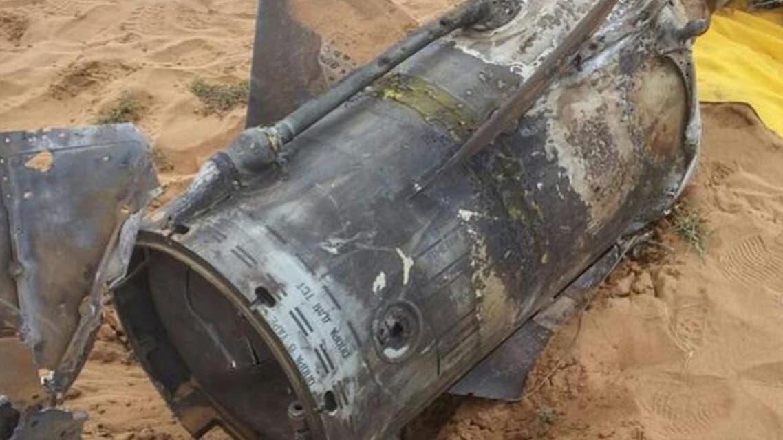File photo of a Houthi missile brought down by Saudi forces. (Supplied)