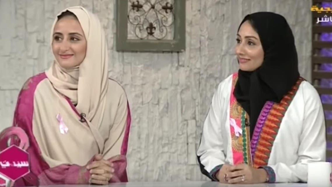 Reem and Rana Hajar