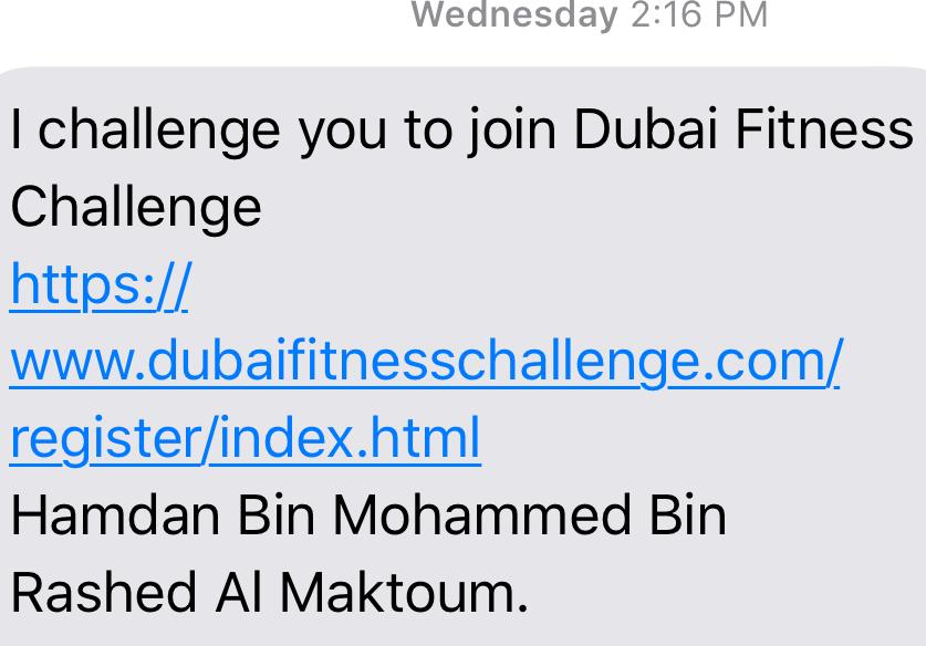رسالة قبول التحدي