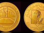 مئة كتاب وكتاب بين جائزة الملك فيصل ومعهد العالم العربي