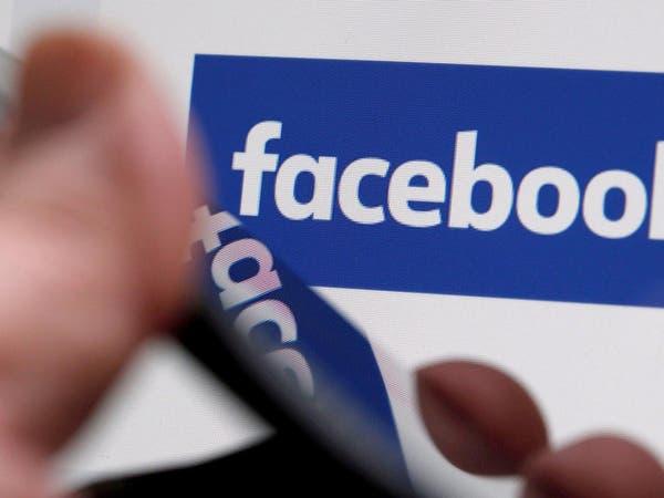 بهذه الطريقة يحارب فيسبوك الأخبار الوهمية