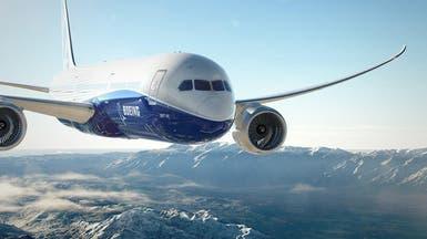 """""""الطيران الأميركي"""": سنواصل السماح برحلات بوينغ 737 ماكس"""