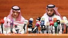 هيئة الرياضة واتحاد القدم يعقدان مؤتمرا الثلاثاء المقبل