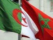 الجزائر تستدعي سفير المغرب على خلفية التصريحات بشأن الأزمة مع إيران