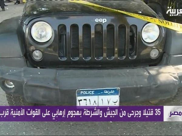 اشتباكات الواحات.. وتضارب حول عدد قتلى الشرطة المصرية