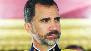 الملك فيليب منددا: كتالونيا جزء لا يتجزأ من إسبانيا