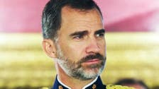 King Felipe: Catalonia is an essential part of Spain