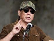رئيس الفلبين: مستعد لقتل المجرمين شخصياً