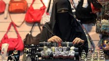 Only Saudi Women will be entitled to run females' supplies stores in the Kingdom