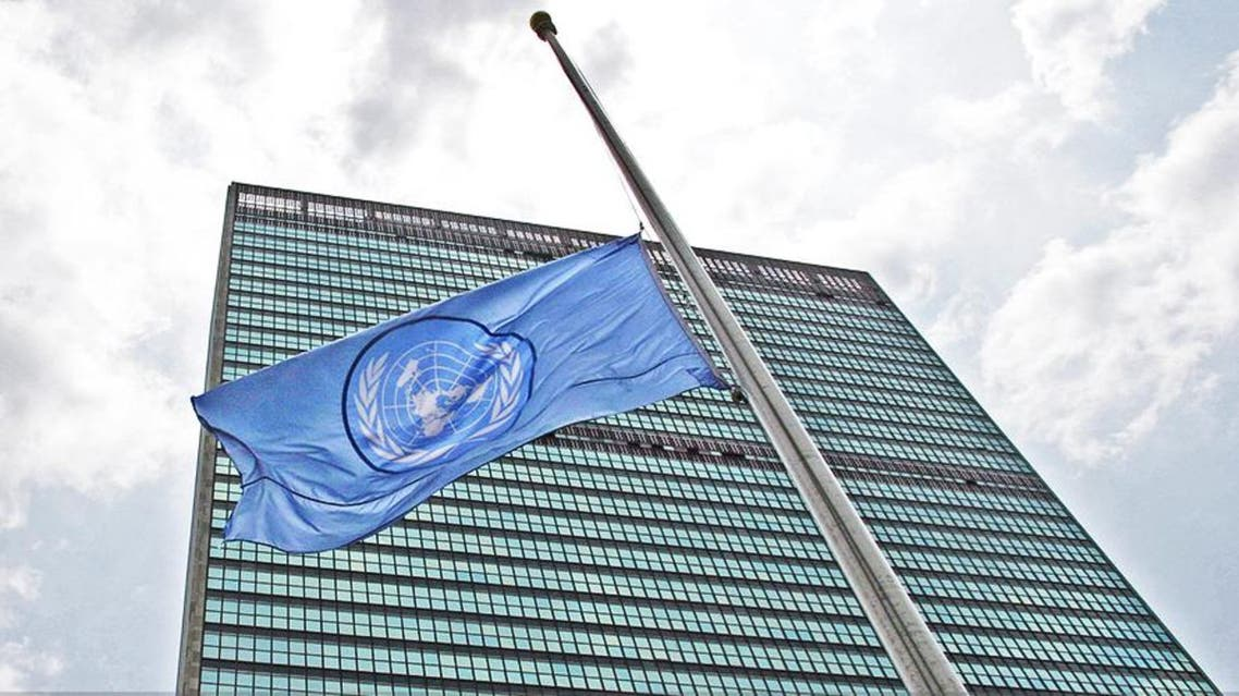 united nations un.org