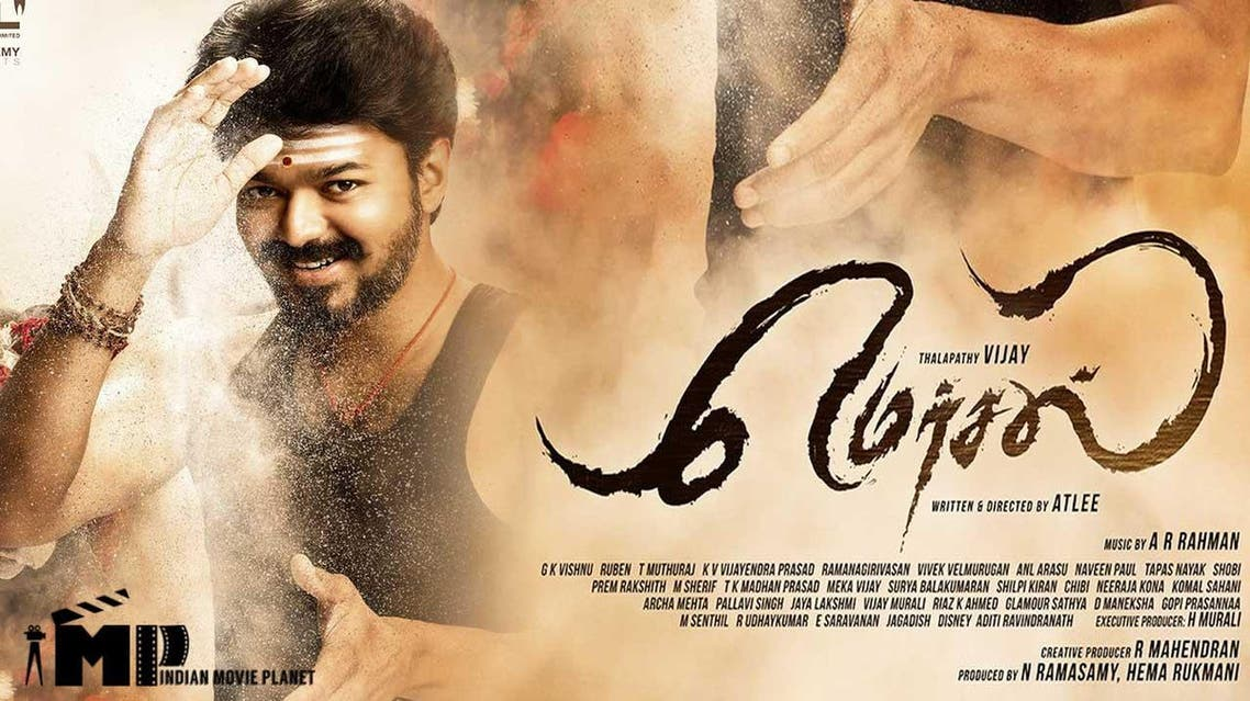 'Mersal' released on Wednesday to record earnings and has been running to packed theatres. (Photo courtesy: Thenandal Studio Limited)