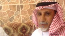 The story of a brave Saudi man who died saving a family from deadly blaze