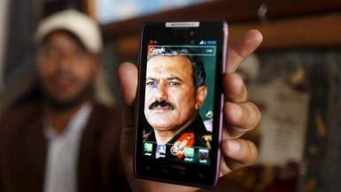 بعد مقتل صالح.. الحرب في اليمن دخلت مرحلة مظلمة