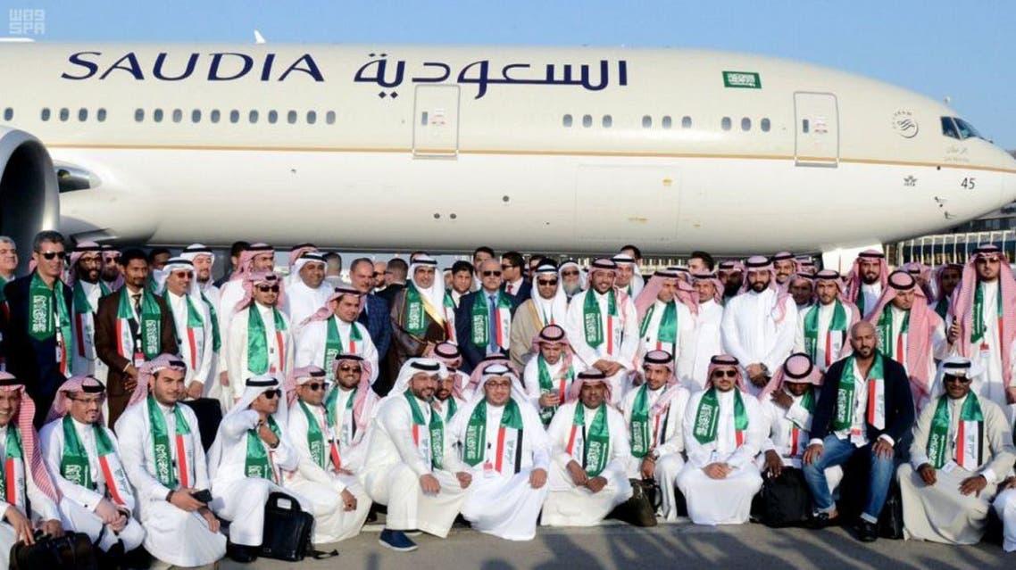 معرض بغداد السعودية