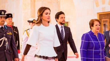 هذه أسرار أناقة الملكة رانيا!