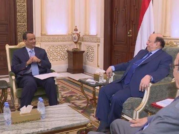 ولد الشيخ يعرض للرئيس اليمني نتائج زيارة نائبه صنعاء