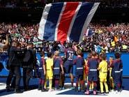 منع جماهير باريس من حضور مباراة مرسيليا