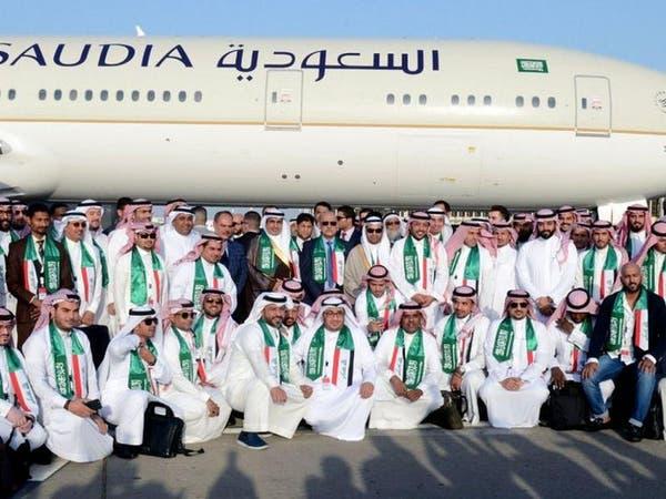 هكذا استقبل العراقيون ركاب أول طائرة للخطوط السعودية