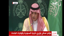 ٹیلرسن کے ساتھ ایران کے خطرے اور قطر کے بحران پر بات ہوئی : الجبیر