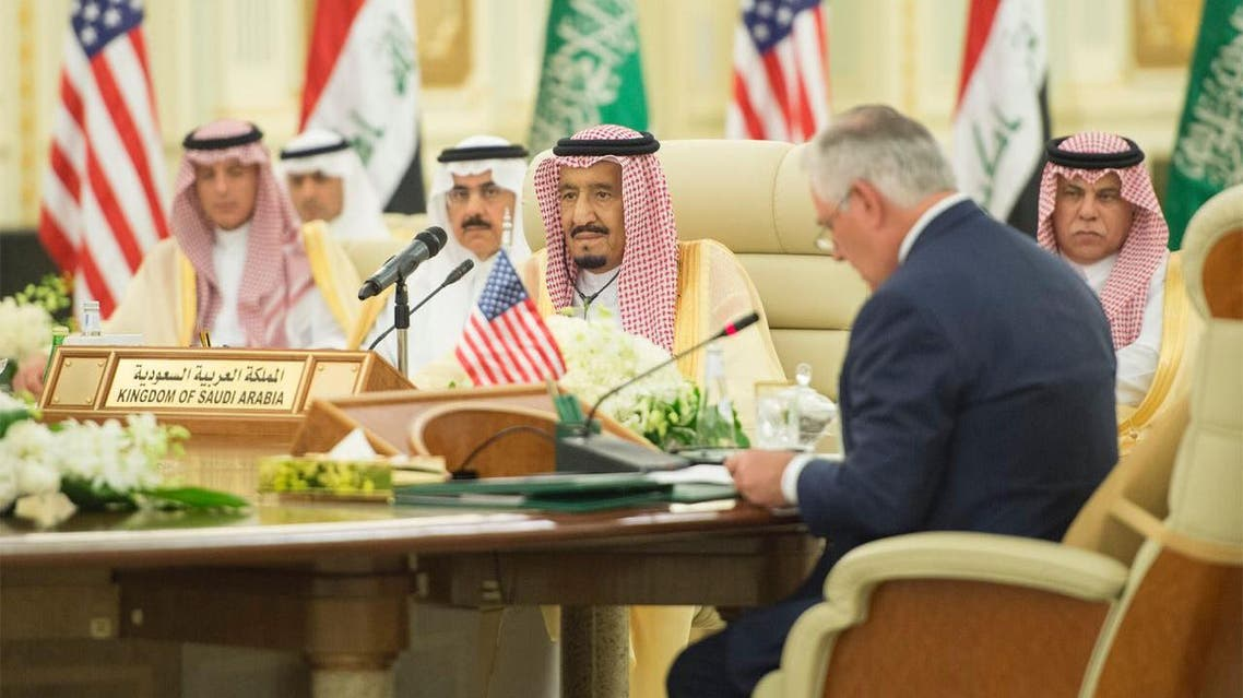 King Salman: Saudi Arabia has historical ties to Iraq
