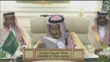 سعودی عرب کے عراق سے تاریخی اور خونی تعلقات استوار ہیں: شاہ سلمان