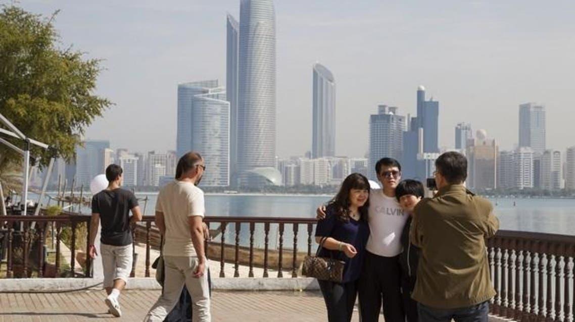 الإمارات سياحة