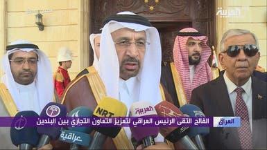 السعودية تبحث تمديد الاتفاق النفطي مع العراق