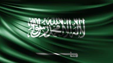 السعودية تدعو لأهمية ضبط النفس لتفادي تفاقم الأوضاع