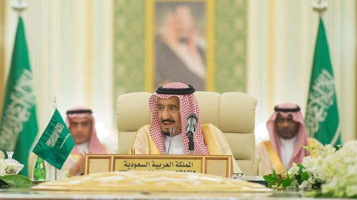 الملك سلمان الرياض