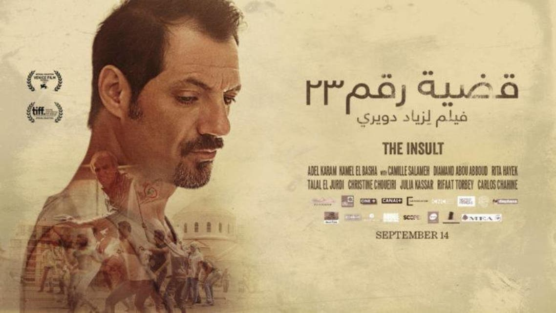 Ramallah scraps Lebanese film 'The Insult' over Israel 'normalization'