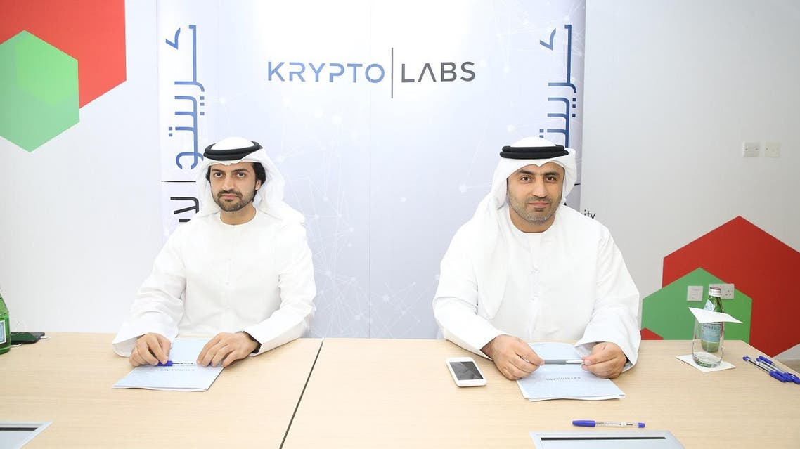 From left to right: Jassem Alsiddiqui, CEO of Abu Dhabi Financial Group (ADFG) and Dr. Saleh Alhashemi, MD of Krypto Labs. (Supplied)