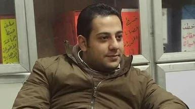 الشرطة المصرية تحرر الضابط المختطف في هجوم الواحات