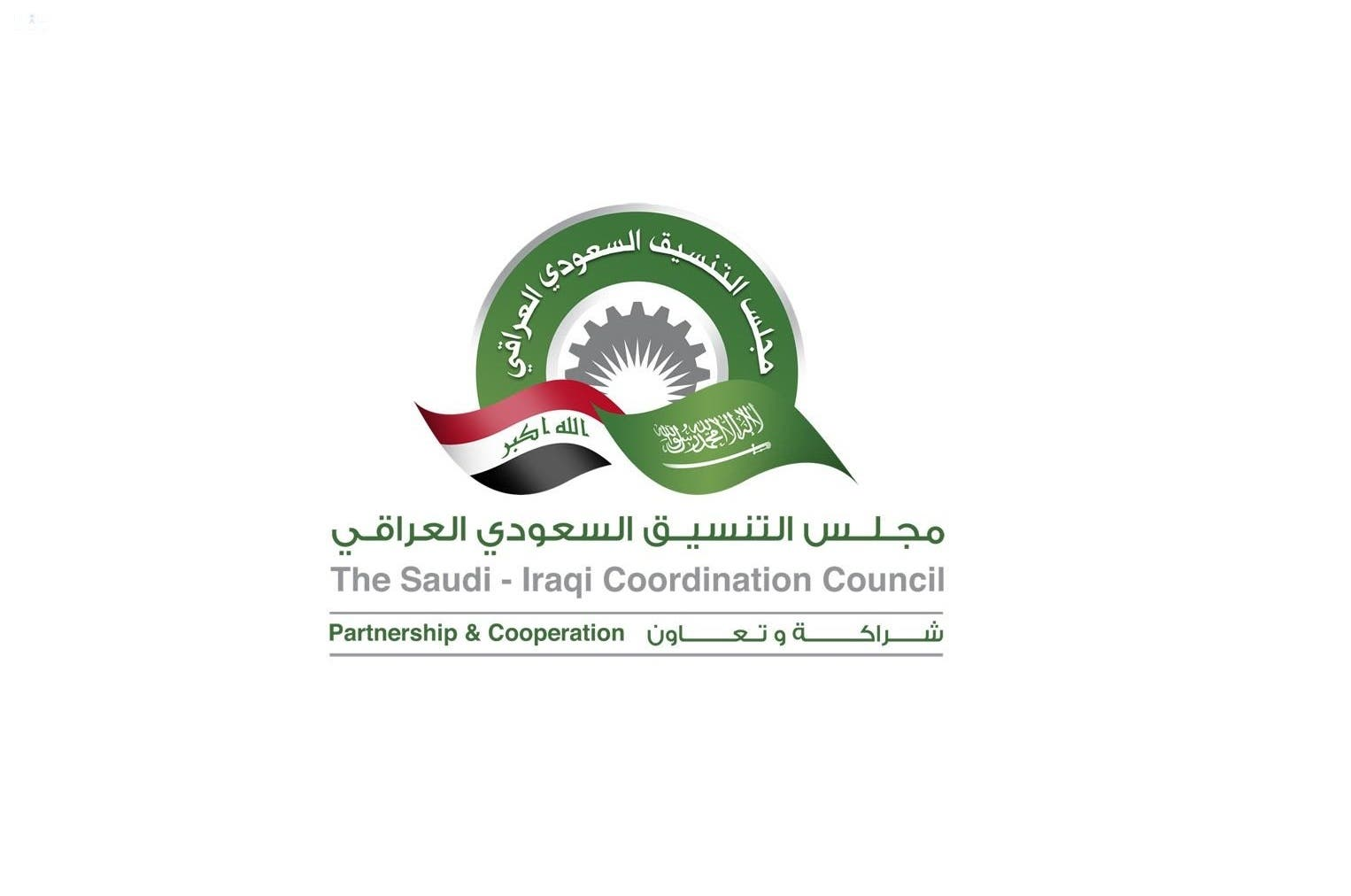 Saudi-Iraqi coordination council releases statement on first meeting