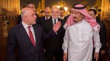 العبادي: أقدر صداقة الملك سلمان والشعب السعودي