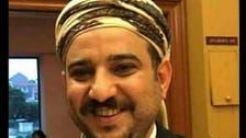 الحوثيون يتبعون خطى إيران في اضطهاد البهائيين