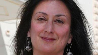 مالطا.. لعنة دماء صحافية وراء استقالة قائد الشرطة