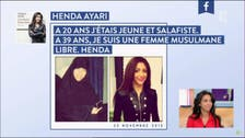French woman accusing Tariq Ramadan of rape placed under police protection