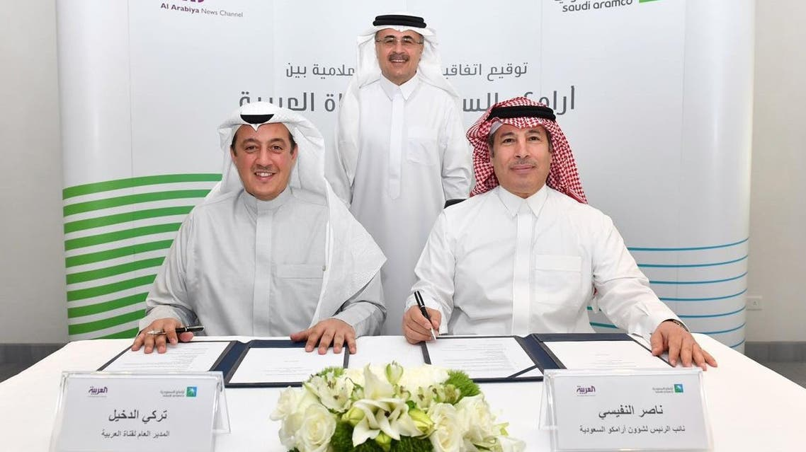Saudi Aramco, Al Arabiya News Channel sign cultural agreement
