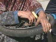 شاهد سبعينية فلسطينية تمتهن إصلاح الدراجات الهوائية