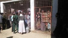 حوثیوں کی قید میں موجود شہریوں سے غیر انسانی سلوک کے نئے شواہد