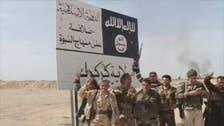 """داعش """"خلافت"""" کے اعلان کے لیے ورچوئل ورلڈ کا سہارا لے گی: ماہرین"""