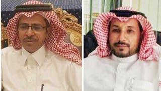 التفاصيل الكاملة لجريمة قتل رئيس بلدية سعودي في مكتبه