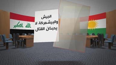اجتماعات بين القيادات العسكرية الكردية والعراقية